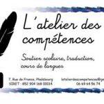 pic_logo-atelier-des-competences-bleu-300x200