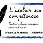 logo-atelier-C-SARRE-U